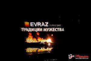 130-letie-EVRAZ-DMZ20