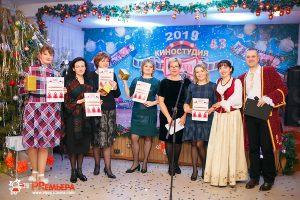 ZLAGODA-Novogodnij-kinoparad26