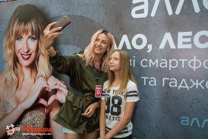 Allo_Lvov1