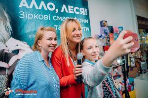 Pereotkrytie_magazina_Allo_Odesse10